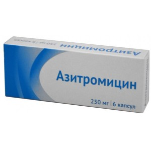 Азитромицин