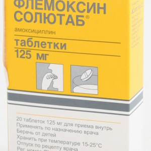 флемоксин солютаб дозы при отите