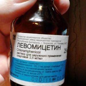 Левомицетин и левомеколь при отите